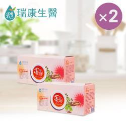 【瑞康生醫】蒡之凝-日本柳川頂級高纖黑牛蒡茶(30包/盒x2盒-共60包)