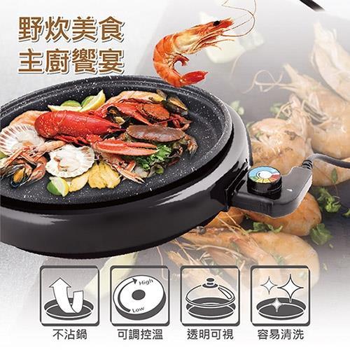 LAPOLO米其林電烤盤(40CM)TW-9132/