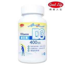 【得意人生】維生素D3膠囊  1入組(120粒/罐)
