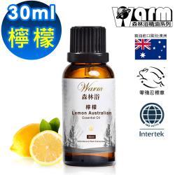 Warm森林浴系列單方純精油30ml-檸檬