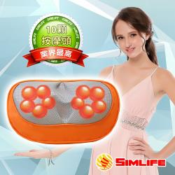 SimLife–第一代按摩科技揉捏按摩枕-10顆按摩頭(橘)