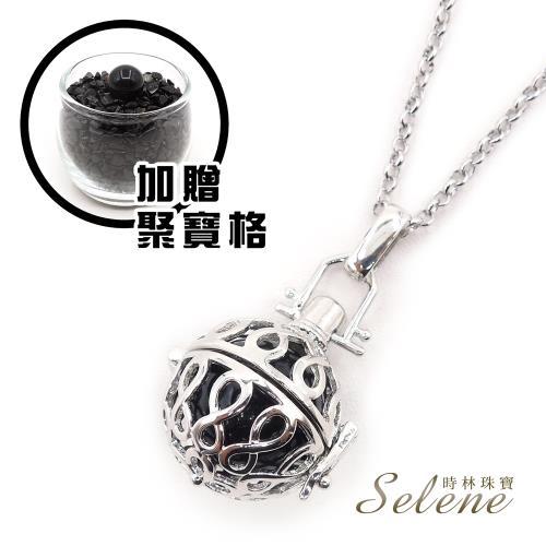 【Selene】保安鎮宅黑曜石發財墜鍊(贈聚寶格防小人)/