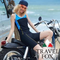 旅狐TRAVEL FOX  大女長版二件式泳衣C18708