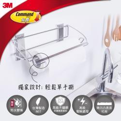 3M 17678B 無痕金屬防水收納系列-餐巾紙收納架