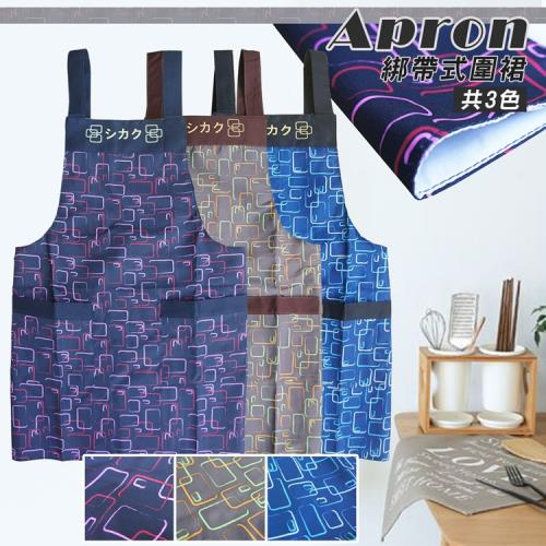 時尚風格多功能口袋圍裙(70x75cm)(共四款可選)