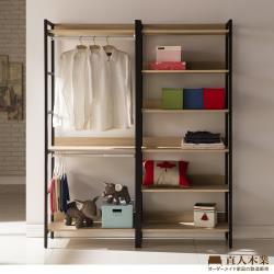 日本直人木業-CELLO明亮簡約輕工業風一個五層一個雙掛160CM多功能衣櫃