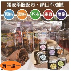 太禓食品 純正台灣頂級罐裝黑糖茶磚180g送蠶豆酥(買一送一)