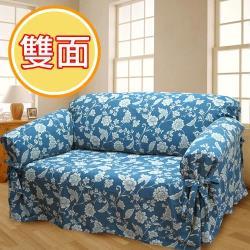棉花田 雙茶花 雙層提花二用單人沙發套/沙發便利套-藍色
