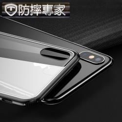 防摔專家 軍規級 iPhone Xs Max 雙材質鋼韌玻璃保護殼 黑(6.5吋)