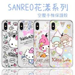 【Hello Kitty】iPhone XS /X (5.8吋) 花漾系列 氣墊空壓 手機殼