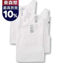 Ralph Lauren 男時尚馬球羅紋白色背心3件組