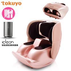 tokuyo玩美IDOL愛抖美腿機TF-652(二色任選)