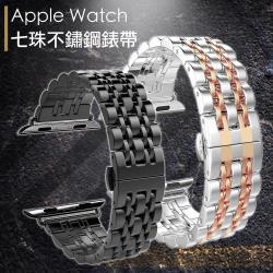 Apple Watch 不鏽鋼七珠蝶扣錶帶-贈拆錶器(黑-44mm)