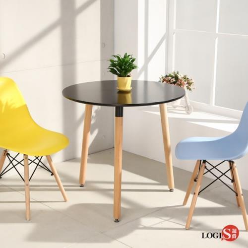 LOGIS邏爵 自然簡約北歐80CM圓形桌 圓桌 工作桌 書桌 休閒桌 C80B