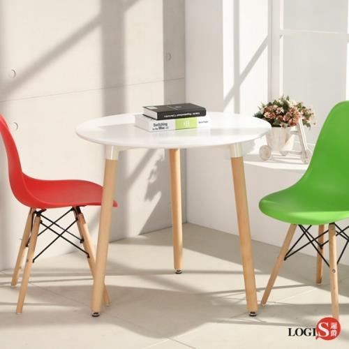 LOGIS邏爵 自然簡約北歐80CM圓形桌 圓桌 工作桌 書桌 休閒桌 C80W
