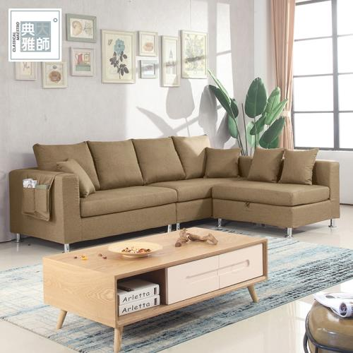 典雅大師-蒂斯L型布沙發/五色
