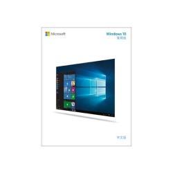 微軟 Windows Home 10 64Bit 家用中文隨機版
