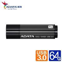 威剛 S102 pro 64G USB3.1行動碟