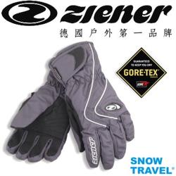 [SNOW TRAVEL]GORE-TEX 德國100%防水透氣保暖手套AR-42(任選1件)