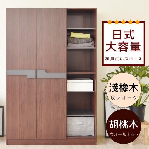 《HOPMA》日系雙門衣櫃/衣櫥/櫃子