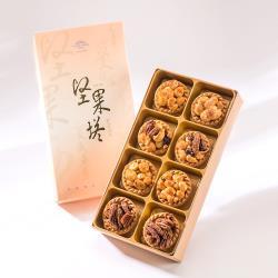 御點 綜合堅果塔禮盒3盒(8入/盒)★什錦堅果塔+夏威夷豆堅果塔+香辣夏威夷豆堅果塔+咖啡胡桃堅果塔