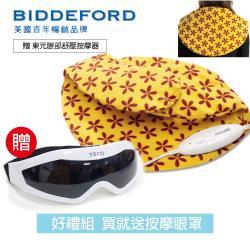 BIDDEFORD 可水洗定時肩頸型熱敷墊 FH320_XYFNH518