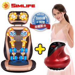 SimLife-全身多點紓壓118 按摩頭按摩刮痧雙效組