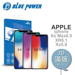 BLUE POWER Apple iPhone XR 6.1 3D曲面 滿版 9H鋼化玻璃保護貼