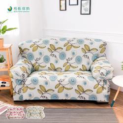 格藍傢飾-貝樂絲涼感彈性沙發套-1人座-(二款任選)