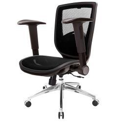 GXG 短背全網 電腦椅 鋁腳摺疊扶手 TW-81X6 LU1