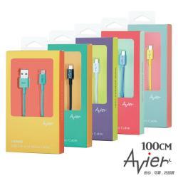 Avier 彩盤系列 Micro USB 2.0充電傳輸線-100cm