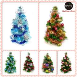 摩達客 裝飾聖誕樹 台灣製迷你1呎/1尺(30cm)