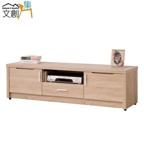 文創集 雪莉 時尚5尺木紋電視櫃/視聽櫃