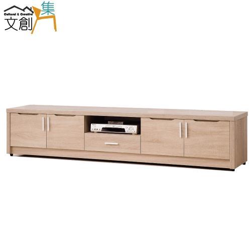 文創集 雪莉 時尚7尺木紋電視櫃/視聽櫃