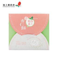 【池上鄉農會】池上糙米杏仁餅220g/盒