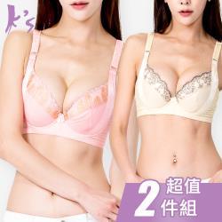 【Ks凱恩絲】氣質專利蠶絲機能內衣 2+1件組(M6款) 再送一件蠶絲小褲!