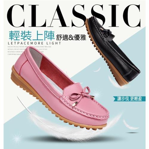 JAR嚴選新款百搭豆豆鞋/