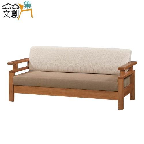 文創集 艾德華 時尚南洋檜木三人座沙發椅