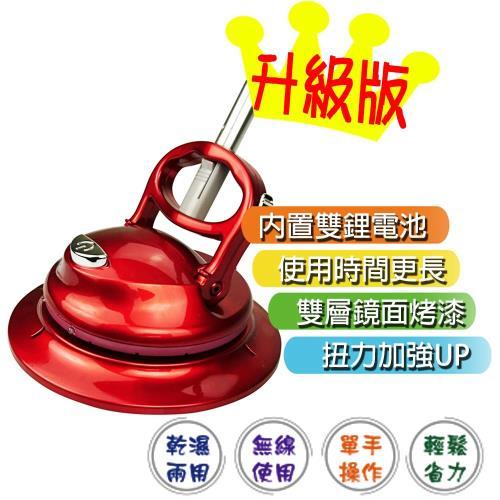 新潮流巧霸王清潔機-第三代升級版超值組/