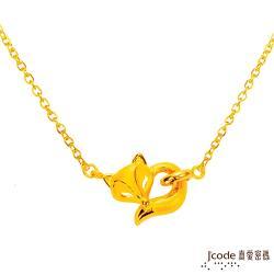 Jcode真愛密碼 美狐仙黃金項鍊