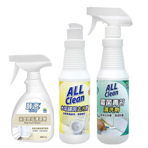 多益得浴室清潔組合-皂垢+水垢+霉菌/