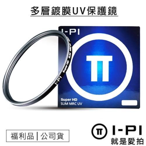 【福利品】I-PI