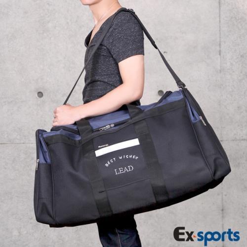 Ex-Sports亞克仕