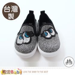 魔法Baby 女童鞋 台灣製阿諾帕瑪授權正版親子鞋女孩款 sk0581