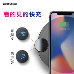 Baseus倍思 電流顯示無線充電板/充電器 數顯快充板