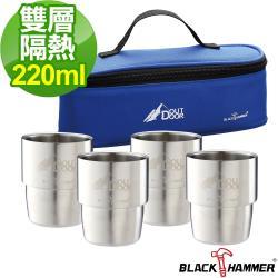 任-義大利BLACK HAMMER 樂酷不鏽鋼保溫杯220ml-4入組(含杯袋)