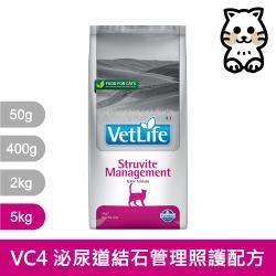 Farmina 法米納  Vet Life 貓用天然處方系列-VCSM-4泌尿道磷酸銨鎂結石管理照護配方 5kg