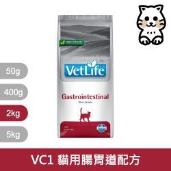 Farmina 法米納  Vet Life 貓用天然處方系列-腸胃道配方(慢性胰臟炎適用) 2kg