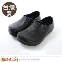 魔法Baby 廚師鞋 台灣製輕量防水防油防撞工作鞋 sd7021