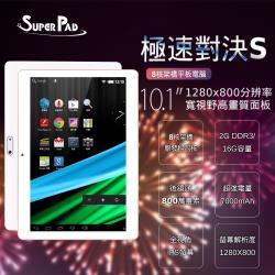 SuperPad 極速對決S 10.1吋四核心玩家版平板電腦 (2G/16GB)